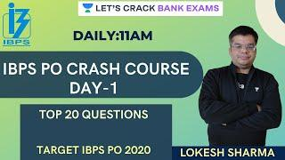 Day-1 |  Top 10 Questions | IBPS PO Crash Course  | IBPS PO 2020 | Lokesh Sir