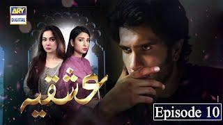 Ishqiya Episode 10   6th April 2020   ARY Digital Drama