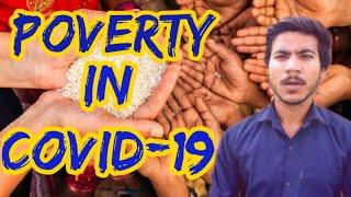 Top poor country in the world 2021  Poverty due to Covid-19   iqmania   By J P Silvaniya