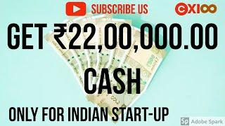 How to Get 22lakhs cash for your startup business? | Invest India Giving 22lac funding for startup