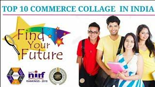 """""""TOP 10 COMMERCE COLLAGE IN INDIA-2020"""""""