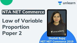 NTA-UGC NET 2020 - Law of Variable Proportion Paper 2 Commerce | Shafali Bajaj NTA NET Topper