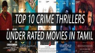 Top 10 Crime Thrillers Under Rated Movies In Tamil Part 2 - All Time Favorite