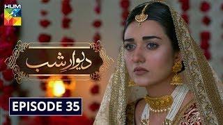 Deewar e Shab Episode 35 HUM TV Drama 15 February 2020