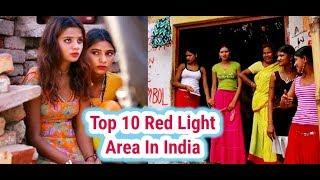 10 Red Light Area In India That Are Famous Than Any Brand | Top 10 famous prostitution place India