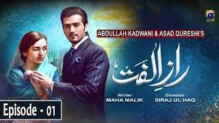 Raaz-e-Ulfat - EP 01    English Subtitles    7th April 2020 - HAR PAL GEO