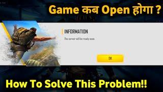 The Server Will Be Ready Soon Problem In Free Fire  How To solve  Game कब Open होगा?  Abhinav Gaming