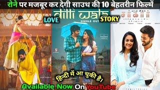 Top 10 South Romantic Love Story Movie In Hindi Dubbed | _All Time | Top South Update