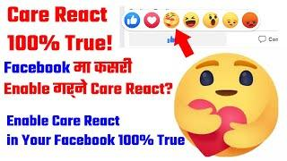 Facebookमा Care React कसरी निकाल्ने?How to Enable Care Emoji in Facebook?How to Enable Care React FB