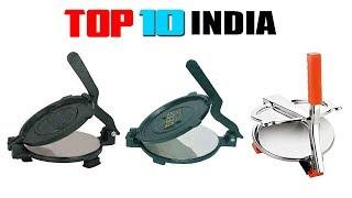 Top 10 Best Roti Makers In India 2020 With Price