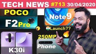 POCO F2 Pro Spotted, Redmi Note 9 India Launch, 250MP Camera Phone, Redmi K30i Coming, Mi 10-#TTN713