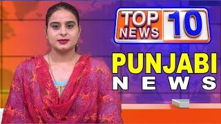 Punjabi  Top 10 News - Latest |  02 November 2020 | Chardikla Time TV