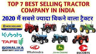 TOP 7 BEST SELLING TRACTOR COMPANY IN INDIA / 2020 JANUARY SELLING TRACTOR LIST - MACHINERY GYAN