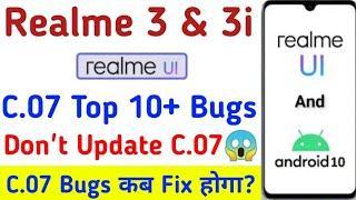 Realme 3/3i Realme Ui C.07 Top 10+ Bugs Problem | Realme 3/3i Android 10 C.07 Update |Realme Ui C.07