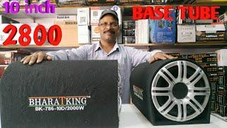 BHARAT ELECTRONICS BEST BASS TUBE 10 INCH PRICE-2800 CAR MUSIC SYSTEM AND BUY DJ SYSTEM