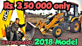 Second hand JCB 3DX Top Model ₹ सिर्फ़ 3,50,000 में |Second hand jcb 3dx 2018| Used Jcb 3dx For Sale