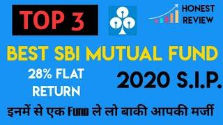 Best SBI Mutual Funds for 2020 ll Highest Return Mutual Fund for SIP in India