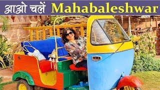Mahabaleshwar  Vlog | Top 10 places To Visit in Mahabaleshwar | Place Near Mumbai and Pune