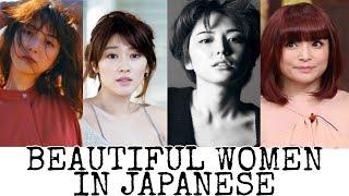 TOP 10 BEAUTIFUL WOMEN IN JAPAN//2020//$$
