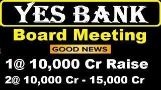 Yes Bank Good News 1st - 10000 cr & 2nd 10000 - 15000 Cr