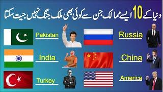Top 10 Most Powerful Countries In The Wolrd    Search Point