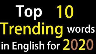 Trending English Words for 2020 | Top 10 Popular English Words 2020 | Learn English Easily