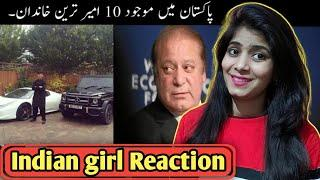 Indian Reaction On Top 10 Richest Families In Pakistan | Pakistani Ki 10 Sabse Ameer Family