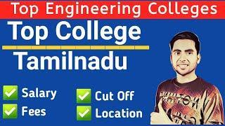 Top 10 Engineering College in Tamilnadu, Best Engineering Colleges in Tamilnadu 2020 Explained