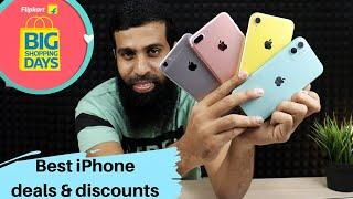 Flipkart Big Shopping Days best deals on iPhones - best trick to earn extra cashback