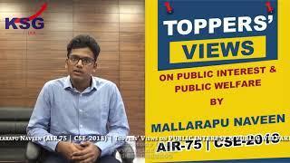 Mallarapu N, AIR 75 CSE 18, Public Interest & Public Welfare, Toppers' Views, KSG India