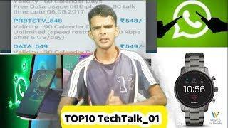 TOP10 #01,Galaxy A51 5G ,Whatsapp vs Telegram ,Moto G8+, Amazon Sale,Filipkart sale,BSNL Plan,Jio