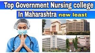 Top Government Nursing College In Maharashtra || Neet 2021