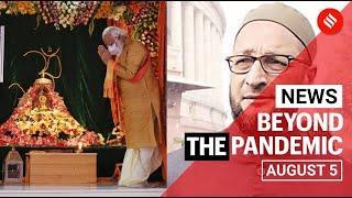 Top News August 5: Ram Mandir Bhoomi Pujan, Sushant Singh case, Lebanon News and more