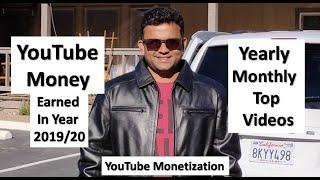 YouTube Money Earned In Year 201920 (Yearly/Monthly/Top Videos)  Monetization (Youtube Income)
