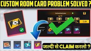 अब नही मिलेगा Custom Room Card | Custom Room Card Not Received Problem Solved | Free Fire