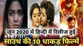 Top 10 South Indian Hindi Dubbed Movie | Release In June | Movies Nagar