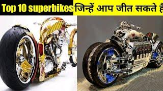 top 10 bikes | top 10 bikes in india 2020 | top 10 bikes in the world 2020| top 10 sports bikes 2020