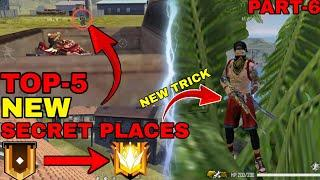 Top 5 Best Secret/Hidden Place For Rank Pushing ||Free Fire Part-6