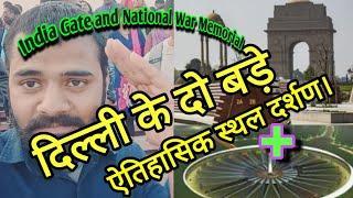 Top 10  Tourist Place  in Delhi । India Gate । National war Memorial ।