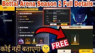 XXXTentacion - Changes ❤️ battle arena season 2 rewards  battle arena season 2  free fire new event