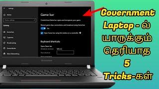Top 5 Tricks And Tips For Government Laptop in Tamil