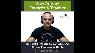 JEE/NEET Courses. Cochin. Meet Your Teacher, Then Decide | The Physics Chamber