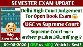 Delhi High Court Judgement! | Supreme court Hearing என்ன ஆகும்? - Anna University latest news Tamil