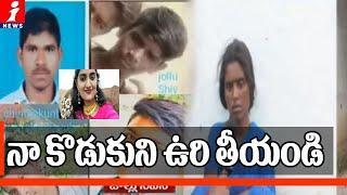 నా కొడుకుని ఉరి తీయండి    Accused Naveen Mother Face To Face On Priyanka Reddy Murder Case   #disha
