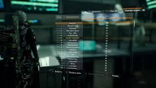 THE DIVISION RESISTANCE PIER 93 TOP 10 IN WORD 90 waves ))))