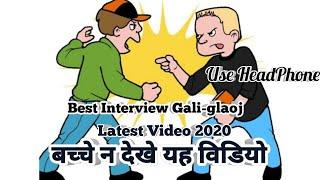 Top 10 Famous interviews Watch till the end | who is favourite one | #Abuse video  Latest Video 2020