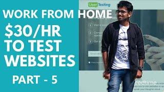WORK FROM HOME TAMIL - EASY MONEY EARNING WEBSITE PART - 6    TOP 10 EARNING WEBSITES - DAILY ₹1500