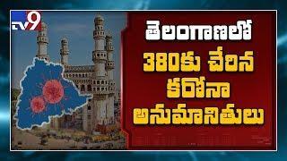 Coronavirus : 380 suspected cases reported in Telangana - TV9