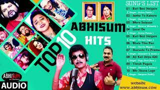 New Popular Abhisum Hit Songs 2020 - Top 10 Songs This Week - Best Hits Music Playlist 2020