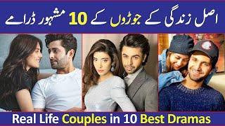Top 10 Pakistani Dramas with Real Life Couples